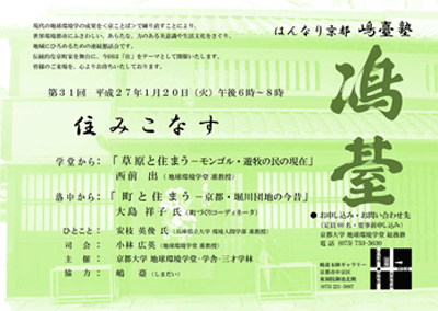 shimadai31