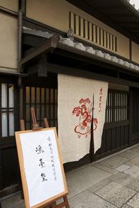 120726_Shimadai_003a
