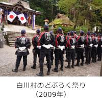interview-ochiai-chiho1