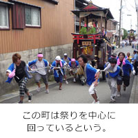 interview-ochiai-chiho4