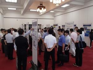 京都大学環境衛生工学研究会シンポジウム